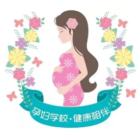 title='孕妇学校5月份课表'